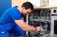 включение посудомоечной машины