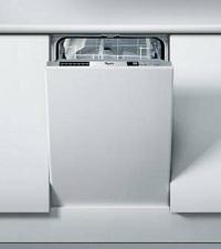 эстетичная встраиваемая посудомоечная машина