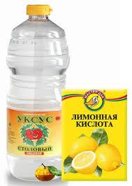 лимонная кислота и уксус - отличные средства для чистки