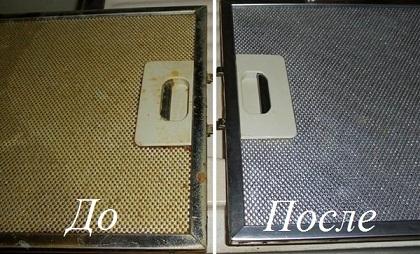 жировой фильтр до и после очистки