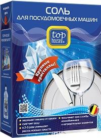 TOP HOUSE соль для посудомоечной машины