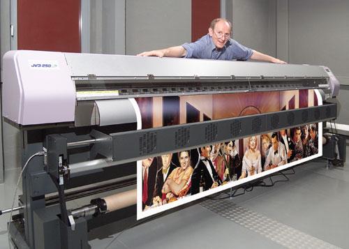 Большой принтер - плоттер!