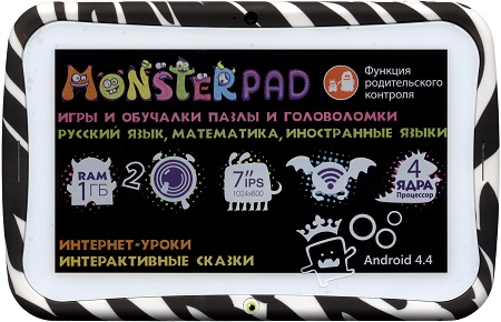 TurboPad MonsterPad