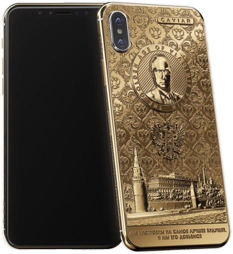 iphone x с изображением путина