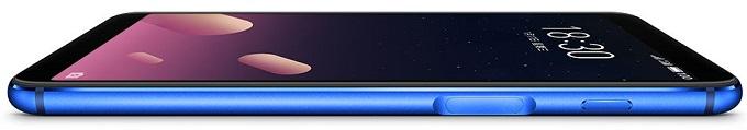 Meizu M6s fingerpring