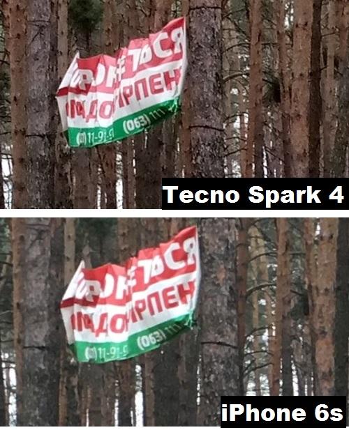 iphone 6s vs tecno spark 4