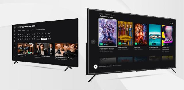 недорогой 4K-телевизор с экраном диагоналю 65 дюймов