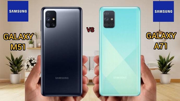 Samsung M51 и Samsung A71