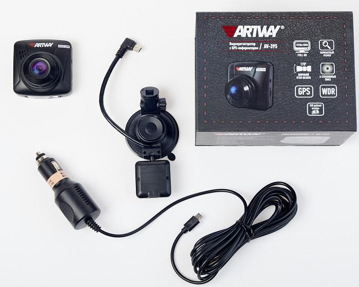 artway av-395